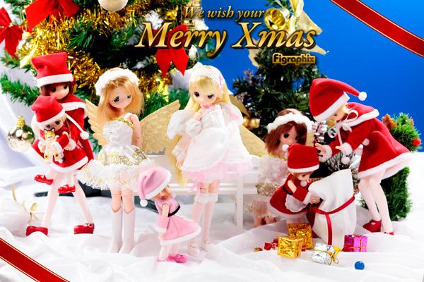 ママチャップトイ もこもこクリスマス