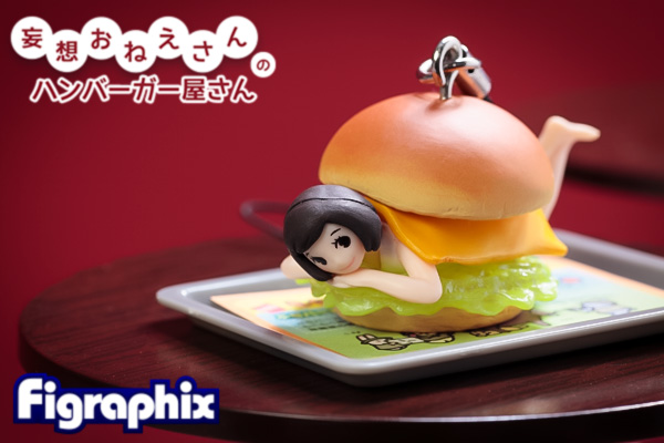 妄想おねえさんのハンバーガー屋さん